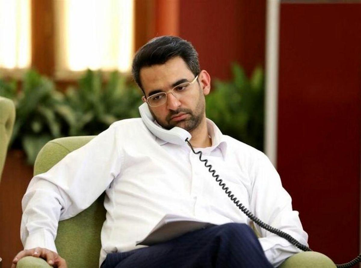 استقلالیها جواب وزیر ارتباطات را دادند!