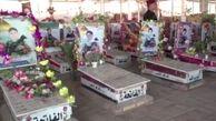 اولین جشن پیروزی بر داعش در «مقبرة الشهداء» نجف اشرف +فیلم
