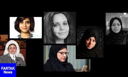 عربستان محاکمه فعالان زن بازداشتی را آغاز کرد