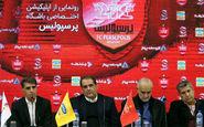 وزارت ورزش بدترین بلا را سر پرسپولیس آورد