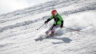 رقابتهای اسکی آلپاین قهرمانی جهان اعلام استارت لیست مسابقات مارپیچ کوچک بانوان