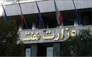 ماجرای دستگیری یکی از مدیران وزارت نفت با ۲۵ میلیون دلار حین خروج از کشور چه بود؟
