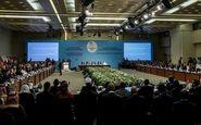 نشست فوقالعاده سازمان همکاری اسلامی در استانبول