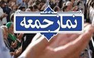 نمازجمعه در ۱۸ شهر خراسان رضوی اقامه میشود/ احتمال برگزاری نمازجمعه در مشهد