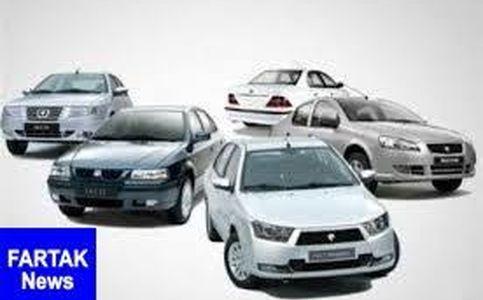 فروش فوری ۲ محصول پرفروش ایران خودرو ۹۸/۱۰/۲۶+ شرایط