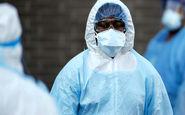 پنجشنبه 23 مرداد| تازه ترین آمارها از همه گیری ویروس کرونا در جهان