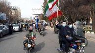 کارشناس اسپانیایی: ایران امروز، ایران ۴۲ سال پیش نیست