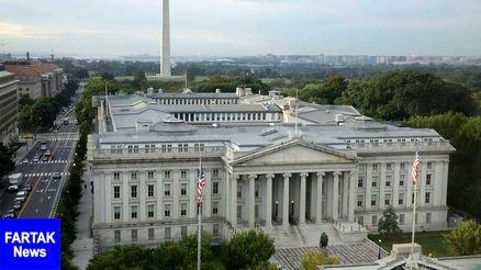 تحریمهای جدید وزارت خزانهداری آمریکا علیه ایران