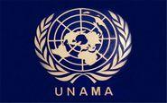 سازمان ملل کشته شدن غیرنظامیان افغان در حمله هوایی آمریکا را تایید کرد