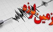 زلزله  ۵/۳ ریشتری حوالی مریوان را لرزاند