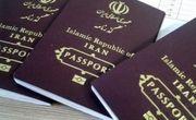 ۷۳ هزار جلد گذرنامه در کرمان صادر شد