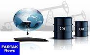 قیمت جهانی نفت امروز ۱۳۹۷/۰۴/۲۶ | اعتصاب در نروژ نفت را گران کرد