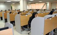 زمان برگزاری آزمون دوره تکمیلی تخصصی علوم آزمایشگاهی ۲۳ مرداد