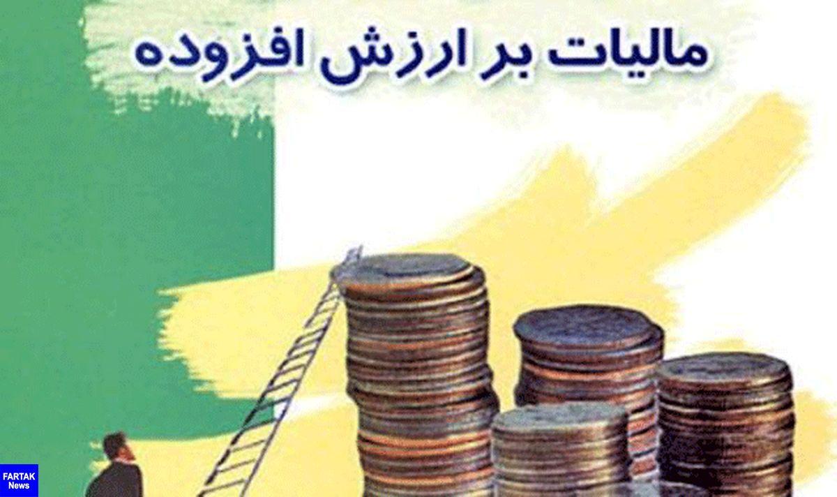زمان اجرای قانون مالیات بر ارزش افزوده مشخص شد