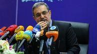 تکرارسؤال از وزیر آموزش و پرورش درباره حادثه مدرسه غرب تهران کلید خورد