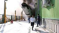 آتش گرفتن یک هواپیما در فرودگاه امام خمینی(ره) + فیلم