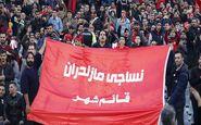 شکایت رئیس هیات مدیره سابق استقلال از باشگاه نساجی