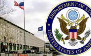 احتمال اعمال معافیت برای آزادسازی داراییهای بلوکه شده ایران وجود ندارد!