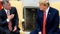 عصبانیت پادشاه اردن از دست ترامپ