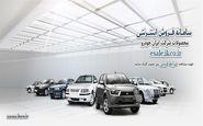 زمان ثبت نام در سایت فروش اینترنتی ایران خودرو با کمی تاخیر آغاز می شود