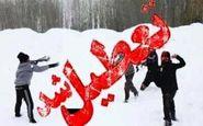برف و کولاک برخی مدارس آذربایجان شرقی را تعطیل کرد