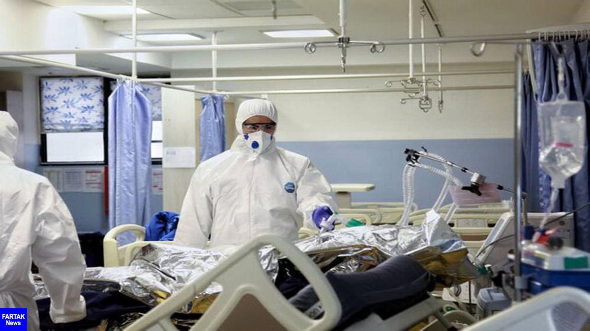 مرگ ۱۱۷ مبتلا و شناسایی ۱۱۶۶۰ بیمار جدید