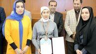 ایزدپناه گلفباز کرمانشاهی نشان برنز در جشنواره المپیاد استعدادهای برتر کسب کرد