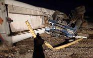 واژگونی تانکر سوخت در بم یک کشته برجای گذاشت