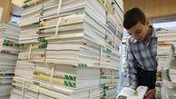 لوازم تحریر و کتاب درسی بزودی بین دانشآموزان مناطق سیلزده توزیع میشود