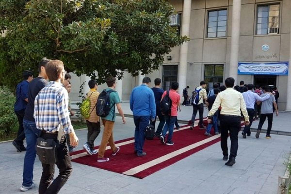 این دانشجویان ۱۵ آبان مجاز به ورود به دانشگاه نیستند!