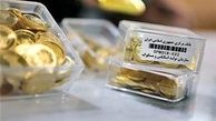 تضمین تحویل سکههای پیش فروش شده/ رشد قیمت سکه متاثر از نرخ جهانی