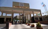 تمدید سنوات دانشجویان ارشد شهید بهشتی
