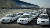 افزایش قیمت 3 خودرو سایپا در بازار + جدول