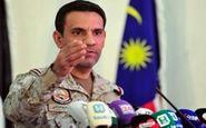 فرار رو به جلوی ائتلاف متجاوز سعودی؛ ایران به یمن سلاح صادرمیکند