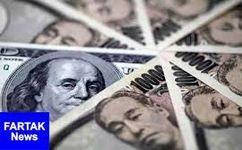نرخ ارز در 3 مهر 97