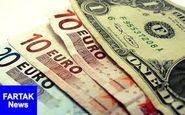 قیمت روز ارزهای دولتی ۹۸/۰۲/۰۳