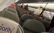 صحنه ای که مسافران هواپیما را تا مرز سکته برد!