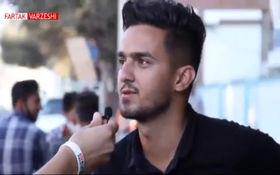 اختصاصی/ حال و هوای مردم رفسنجان در صعود این تیم به لیگ برتر/فیلم