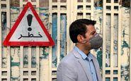 آلودگی هوا،عاملی خطرناک برای ایجاد بیماری MS