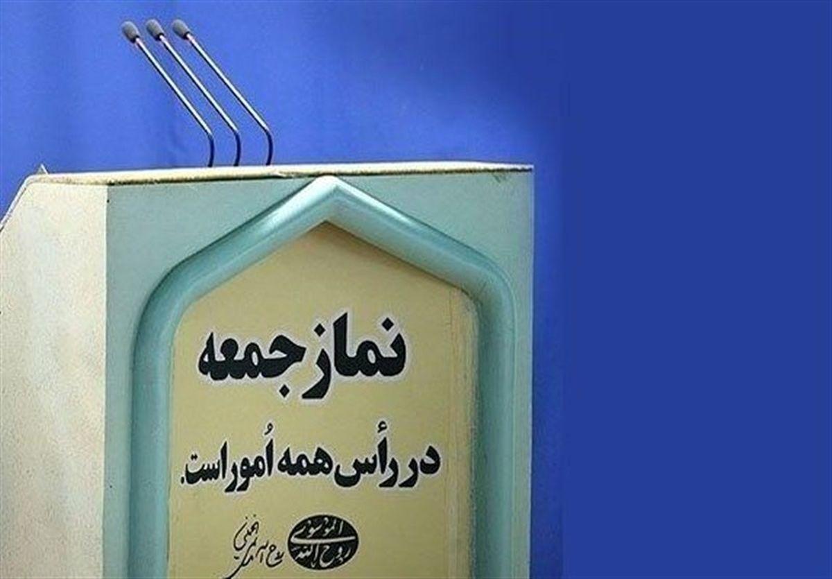 نماز جمعه این هفته در همه شهرستانهای استان البرز تعطیل است