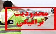 محدودیتهای ترافیکی در استان یزد تا ۲۰ فروردین تمدید شد؛ توجه همگانی الزامی است