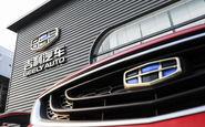 در نیمه اول امسال؛ سود معتبرترین خودروساز چینی در جهان ۴۰ درصد سقوط کرد