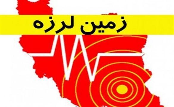زلزله ۶.۱ ریشتری هجدک در استان کرمان را لرزاند + مشخصات