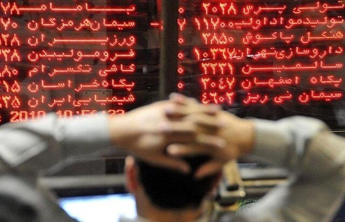 راهکارهایی برای برگرداندن آرامش به بازار سرمایه