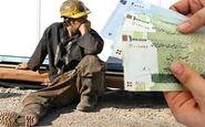 تازه ترین خبرها از میزان حقوق کارگران در سال ۹۹