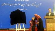 ایران درودی: دعا کنید برای افتتاح موزه زنده بمانم