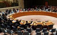 جزئیات قطعنامه جدید آمریکا برای تمدید تحریمهای تسلیحاتی ایران