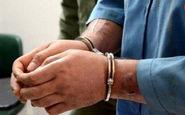 دستگیری سه شرور سابقهدار همراه با مهمات در ایرانشهر