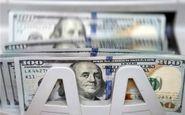 مخالفت سناتور آمریکایی با دائمی شدن لایحه کاهش مالیاتی