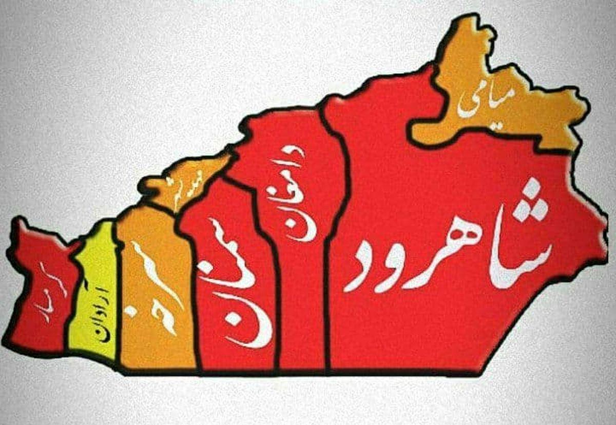 آژیر خطر قرمز کرونا در استان سمنان